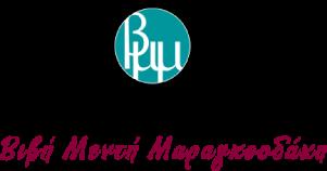 Ινστιτούτα Ιατρικής Αισθητικής Μαραγκουδάκης | 45 Χρόνια Πείρας...